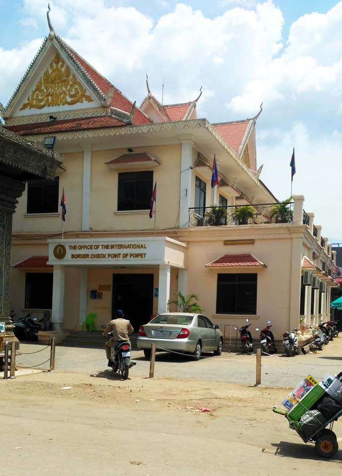 Cambodian Visa office building