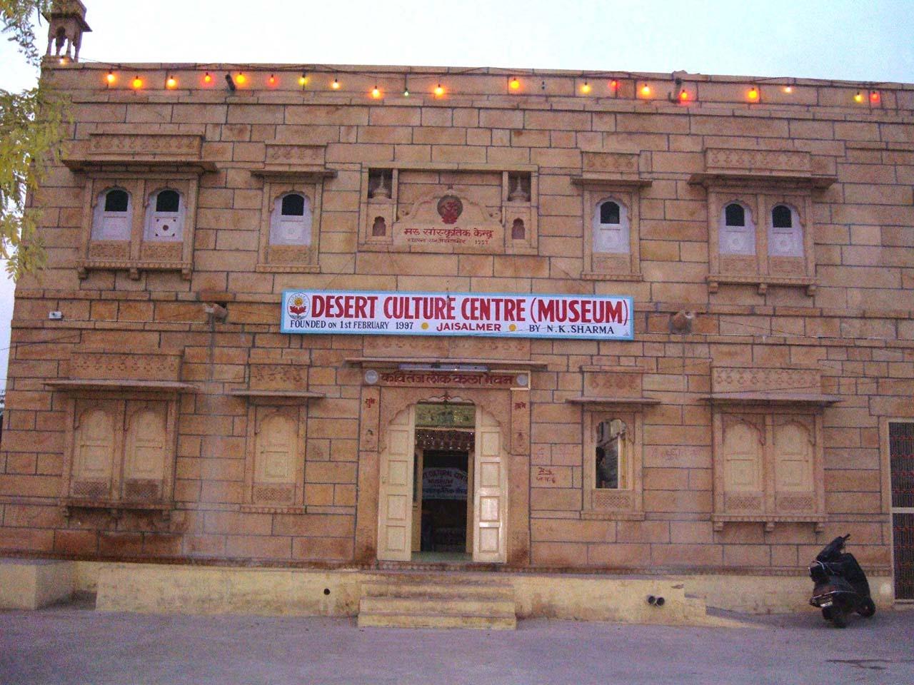 Puppet Show Jaisalmer