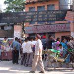 Jallianwala Bagh gate