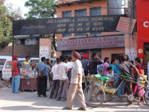 Jallianwala Bagh gate