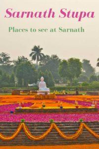 Sarnath stupa 2