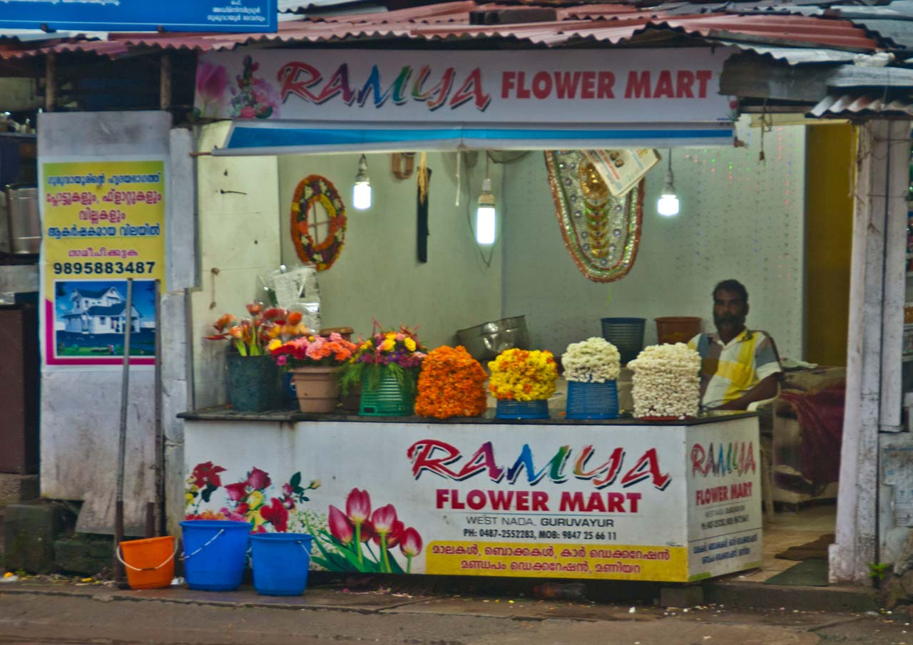 Flower shop outside Guruvayur Temple