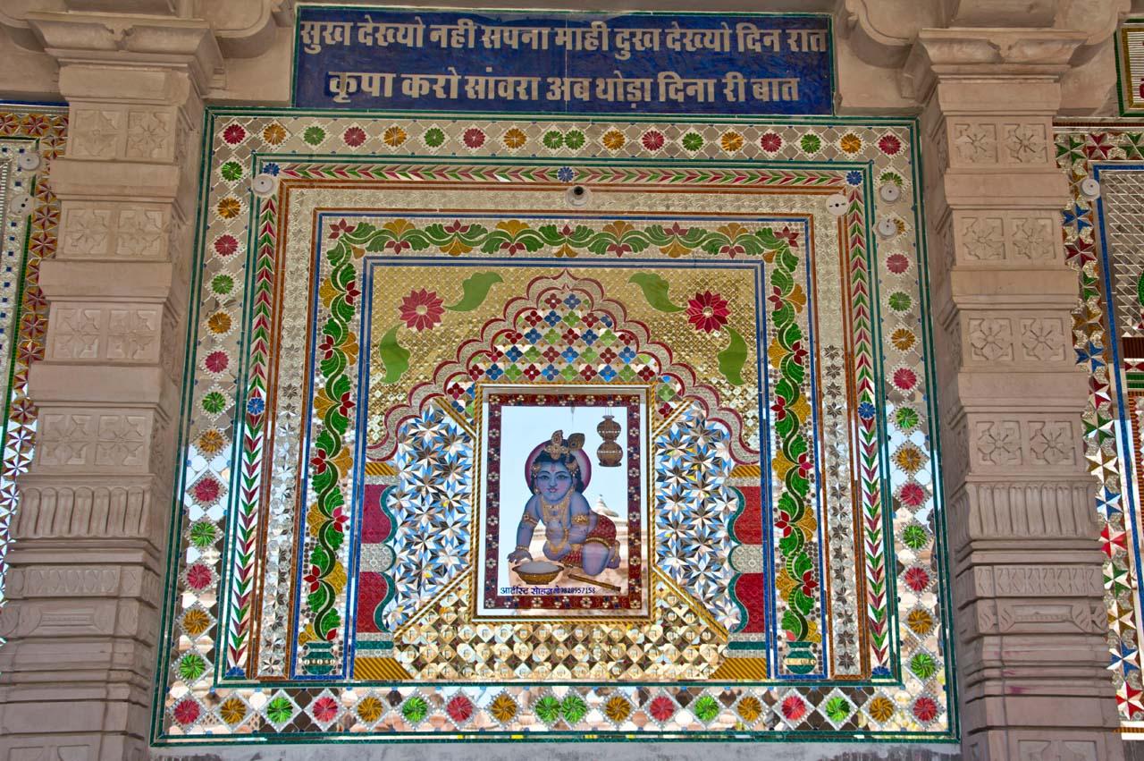 Sanwariyaji Temple