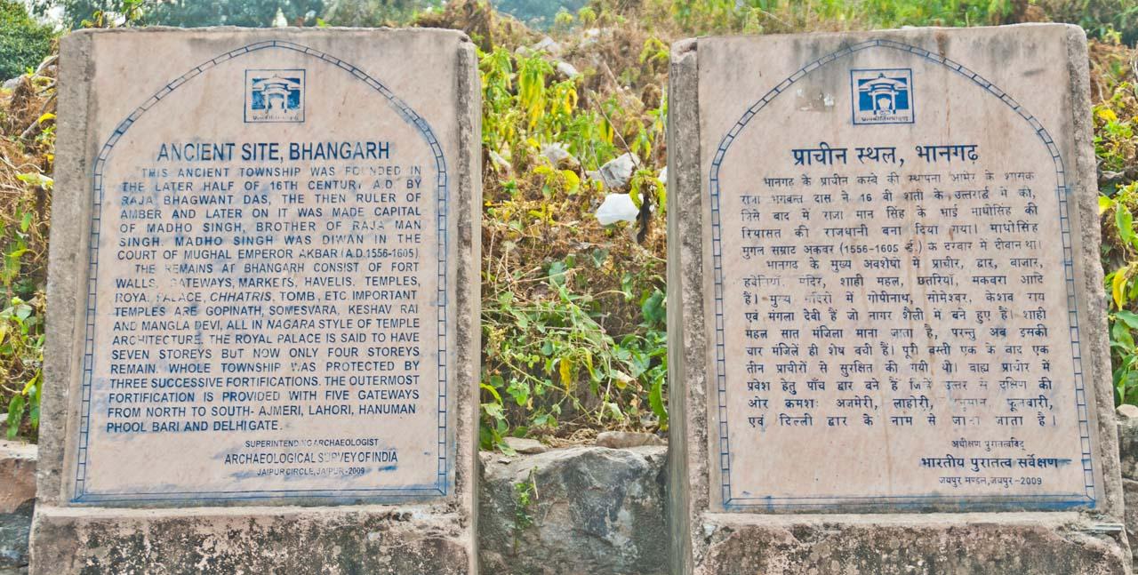 Bhangarh fort history board