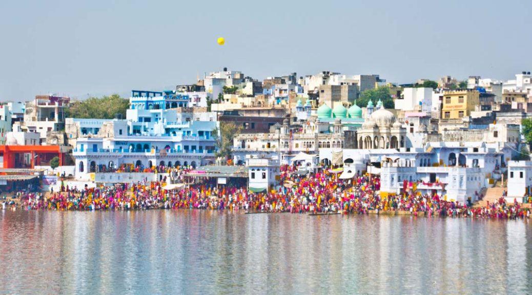 Pushkar | SpineTourer