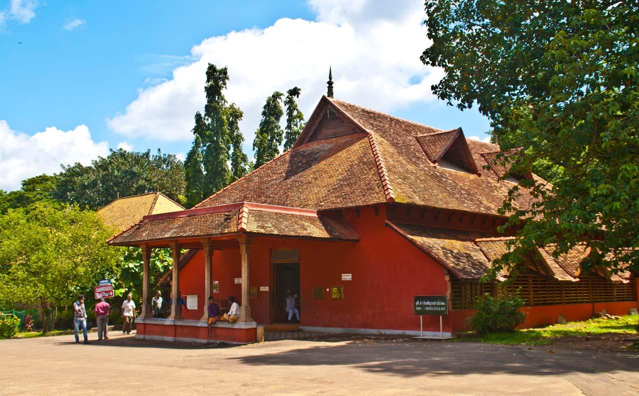 Sri Chitra art Gallery