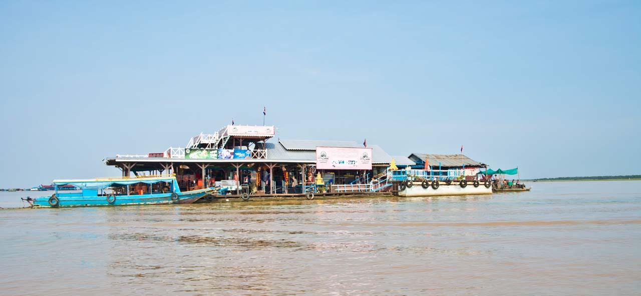 Siem Reap's floating villages