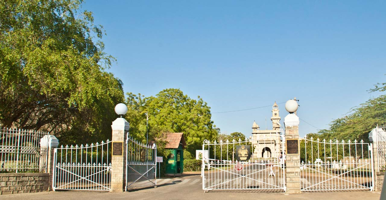 Mayo Collage Ajmer