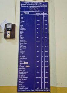 Nilgiri mountain railway Ooty station canteen menu card