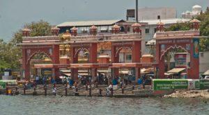 Aagni Teertham Rameshwaram