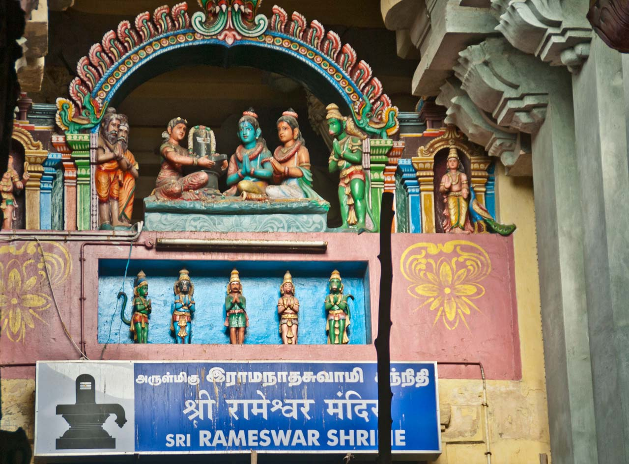 Gate of Ramanathaswamy temple