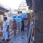 Theertham wells in Ramanathaswamy temple