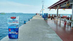 Serendipity beach boarding point