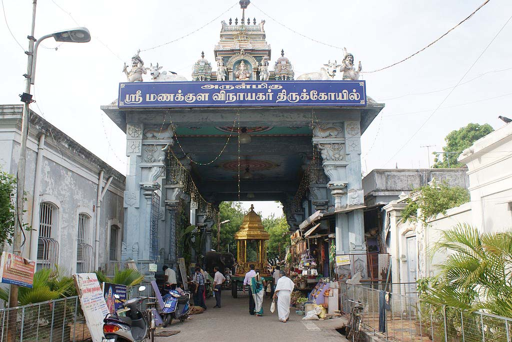 Pondicherry Manakula Vinayagar Temple