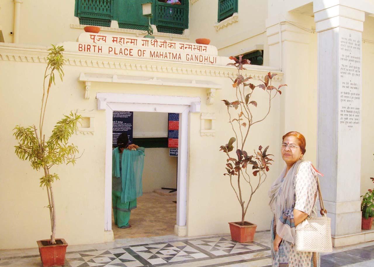 Porbandar - Birth Place of Mahatma Gandhi