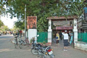 Raja cafe Khajuraho