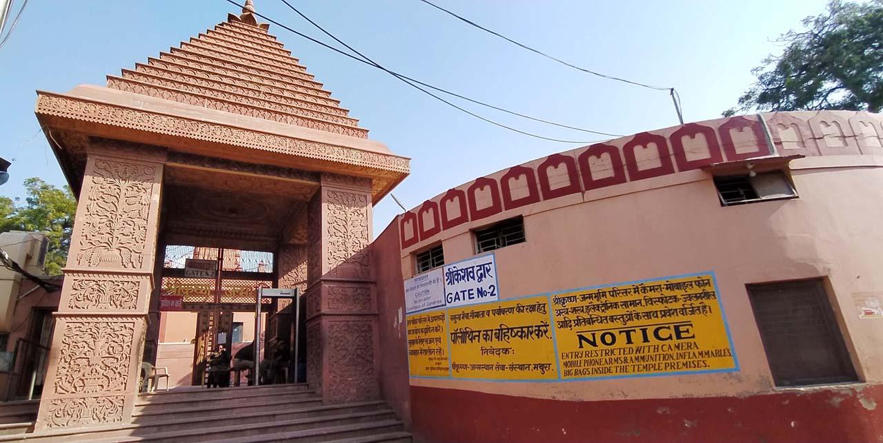 Krishan Janambhoomi gate